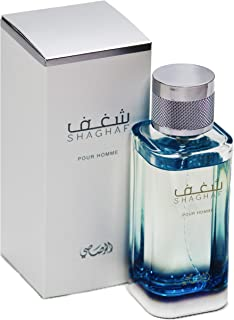 Best Shaghaf Arabian Perfume for Men EDP - Eau De Parfum 100ML (3.4 oz)   Persian Pour Homme Spray   Bold leathery base infused with mystical floral notes   Signature Arabic Scent   by RASASI Review