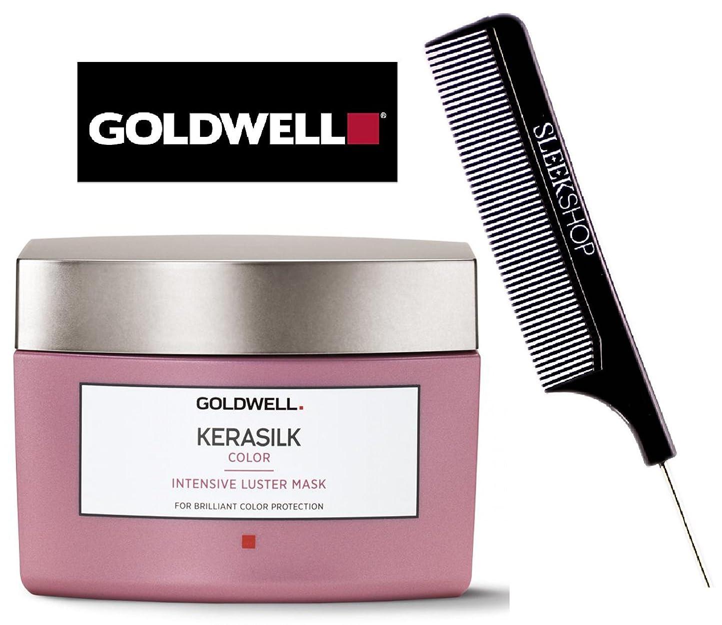 定常リクルート先生Goldwell Kerasilk COLOR(なめらかなスチールピンテールくし付き)鮮やかな色の保護のための集中光沢マスク 6.7オンス/ 200ミリリットル小売size