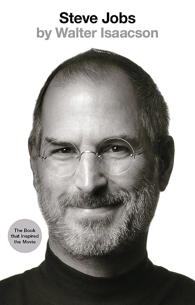 ジェームズダイソンパトロール花輪Steve Jobs: The Exclusive Biography (English Edition)
