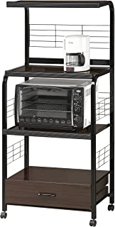 Crown Mark Kitchen Shelf with casters, Black