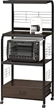Crown Mark Kitchen Shelf, Black