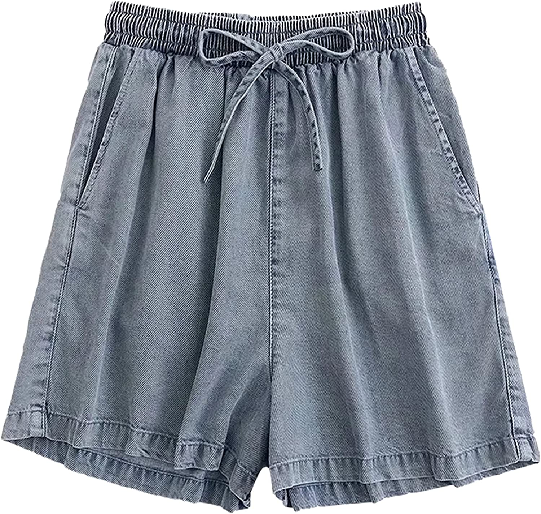 Bianstore Women's Comfy Tencel Drawstring Elastic Waist Wide Leg Twill Jean Shorts