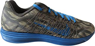 Lunaracer+ 3 GYAKUSOU Undercover LAB Mens Running Trainers 726447 Sneakers Shoes