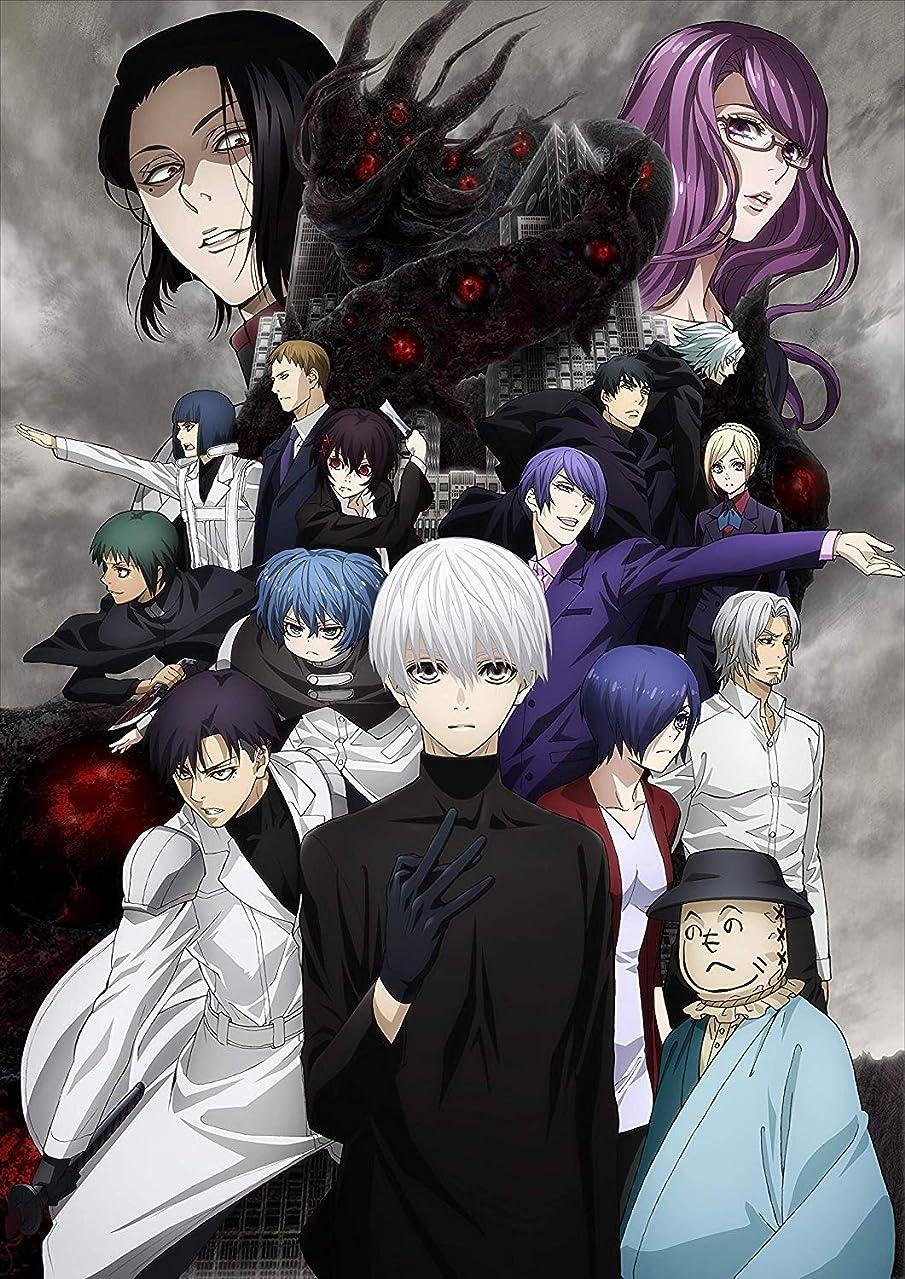 死オフ謝罪東京喰種トーキョーグール:re ~最終章~ Vol.3 [Blu-ray]