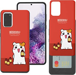 Compatible with Galaxy S20 Ultra Case (6.9inch) ORUCHUBAN EBICHU Dual Layer Card Slide Slot Wallet Bumper Cover - Cuty Vit...