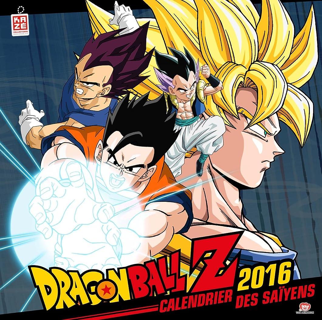 どれかおいしい名義でDragon Ball Z : Calendrier des Sa?yens 2016