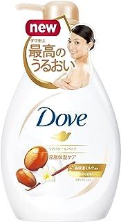 Dove ダヴ ボディウォッシュ シアバター & バニラ ポンプ 480g