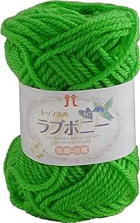 ハマナカ ラブボニー 毛糸 並太 col.124 黄緑 系 40g 約70m 5玉セット 0111