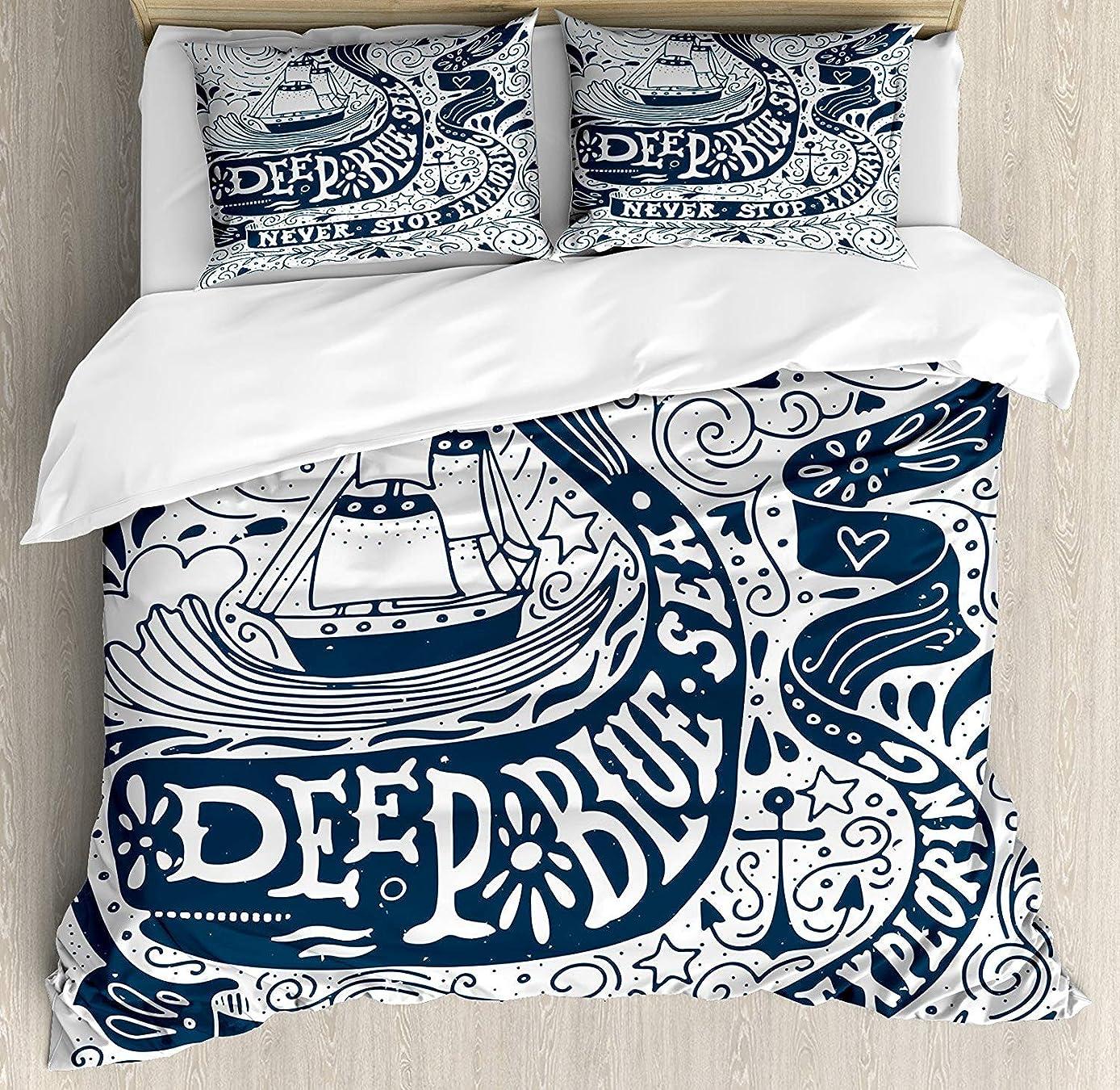 脱走羽専門知識航海装飾キングサイズ羽毛布団カバーセット、「紺碧の海は探検を止めることはありません」をレタリングと古典的な芸術、2枕シャムスと装飾的な3ピースの寝具セット