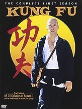 KUNG FU: SEASON 1 (DVD)