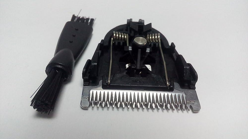 五月どちらも支出シェーバーヘッドバーバーブレード フィリップスPhilips QC5570/13 QC5530/25 QC5510/15 QC5510/65 QC5550/15 QC5570/32 フィリップス ノレッコ ワン?ブレード 交換用ブレード Shaver Razor Head Blade clipper Cutter