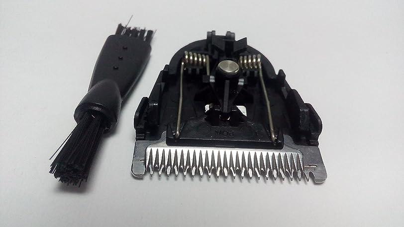 円形のファウル機械的シェーバーヘッドバーバーブレード フィリップス Philips QC5572 QC5582 QC5572/15 QC5582/15 フィリップス ノレッコ ワン?ブレード 交換用ブレード Shaver Razor Head Blade clipper Cutter