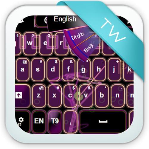 Keyboard Purple Neon