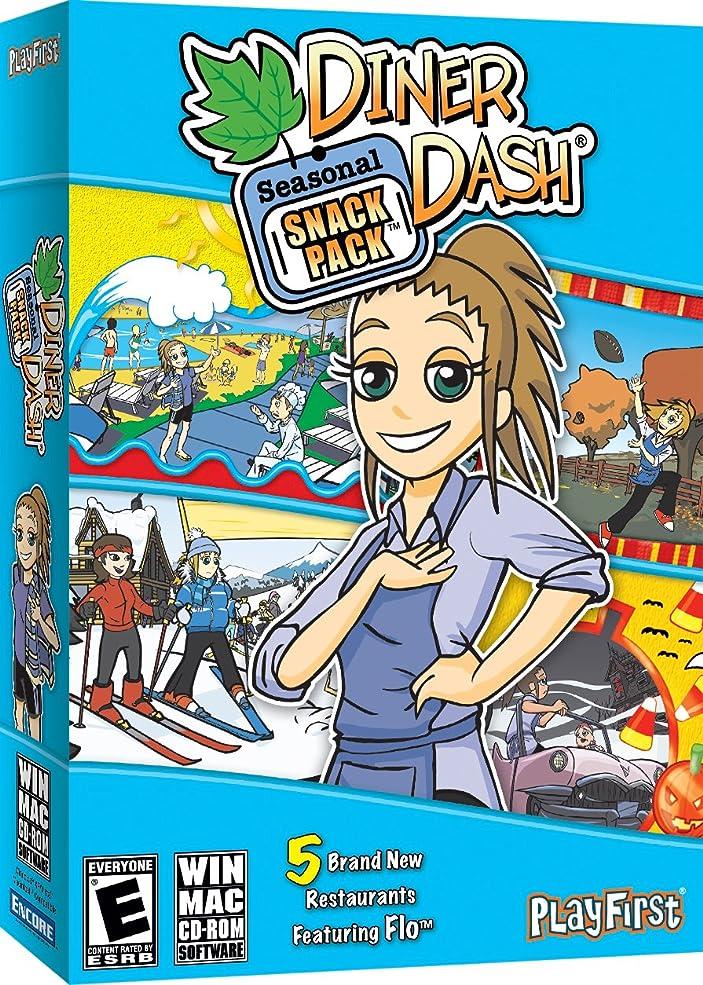 寝る妥協全国Diner Dash Seasonal Snack Pack (輸入版)