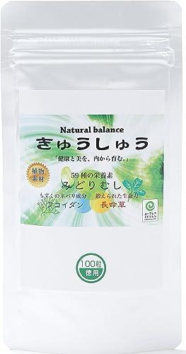 ユーグレナ サプリ ミドリムシ きゅうしゅう 1袋 product image