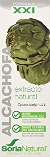 Soria Natural Extracto Alcachofa - 50 ml