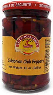 Tutto Calabria Hot Long Italian Chili Peppers in Oil Jar, 9.8 Ounce