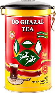 Do Ghazal Loose Tea 500 Gram Tin Persian Blend