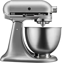 kitchenaid mini mixer sale