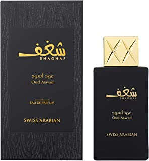 Swiss Arabian Shaghaf Oud Aswad Eau de Parfum for Unisex, 75ml