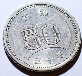 J0013 Japan 1958 50 Yen