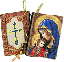 Madonna and Child Mother's Embrace Icon Cloth Tapestry Rosary Pouch, 5 3/8 Inch