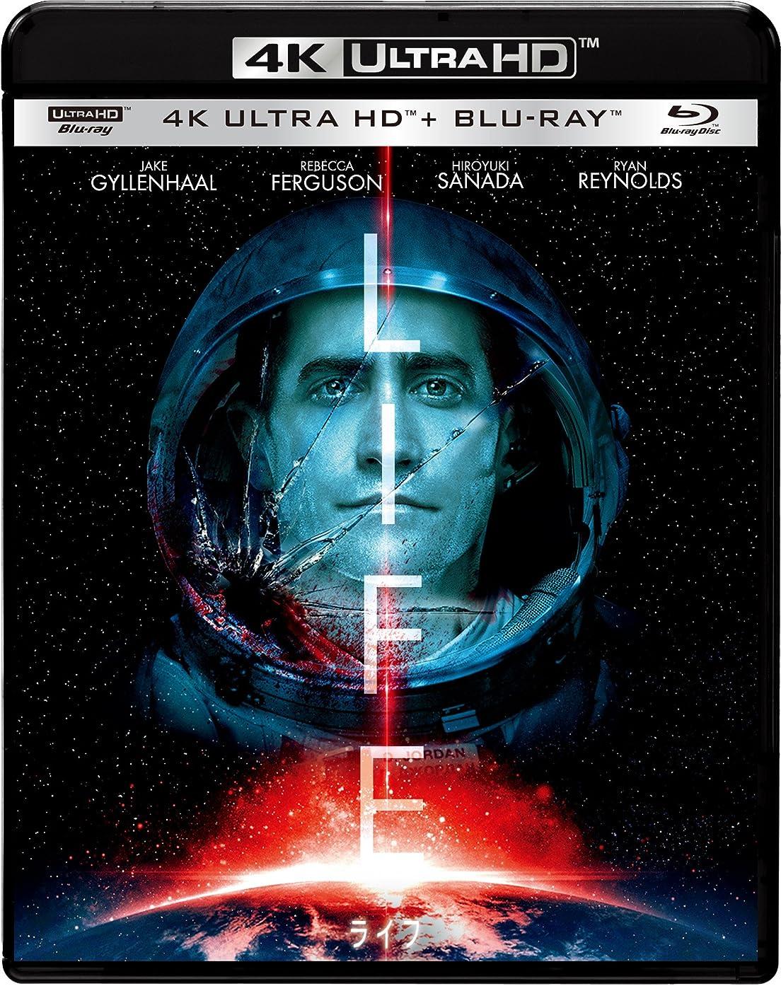 宴会フレットフレットライフ 4K ULTRA HD & ブルーレイセット [4K ULTRA HD + Blu-ray]