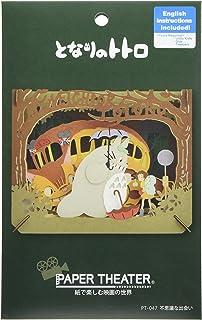 My Neighbor Totoro Wonderful Encounter PAPER Teatr