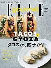 ELLE gourmet(エル・グルメ) 2018年7月号 (2018-06-06) [雑誌]