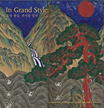 Best korean art book Reviews