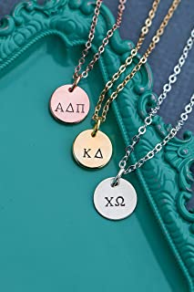 Dainty Sorority Necklace – DII ABC – Greek Letter Big Lil Sis Rush Week - Alpha Chi Omega Xi - Kappa Delta – Silver Rose Gold Charm Gift – 1/2 Inch 12MM Discs