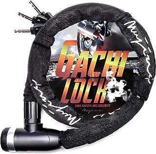 (ムジナ) mujina バイクロック φ(直径)22mm×1200mm 盗難防止 鍵3本セット 保証付 ワイヤーロック ガチロック (ブラック)