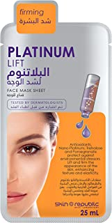 Skin Republic Platinum Lift Face Mask Sheet
