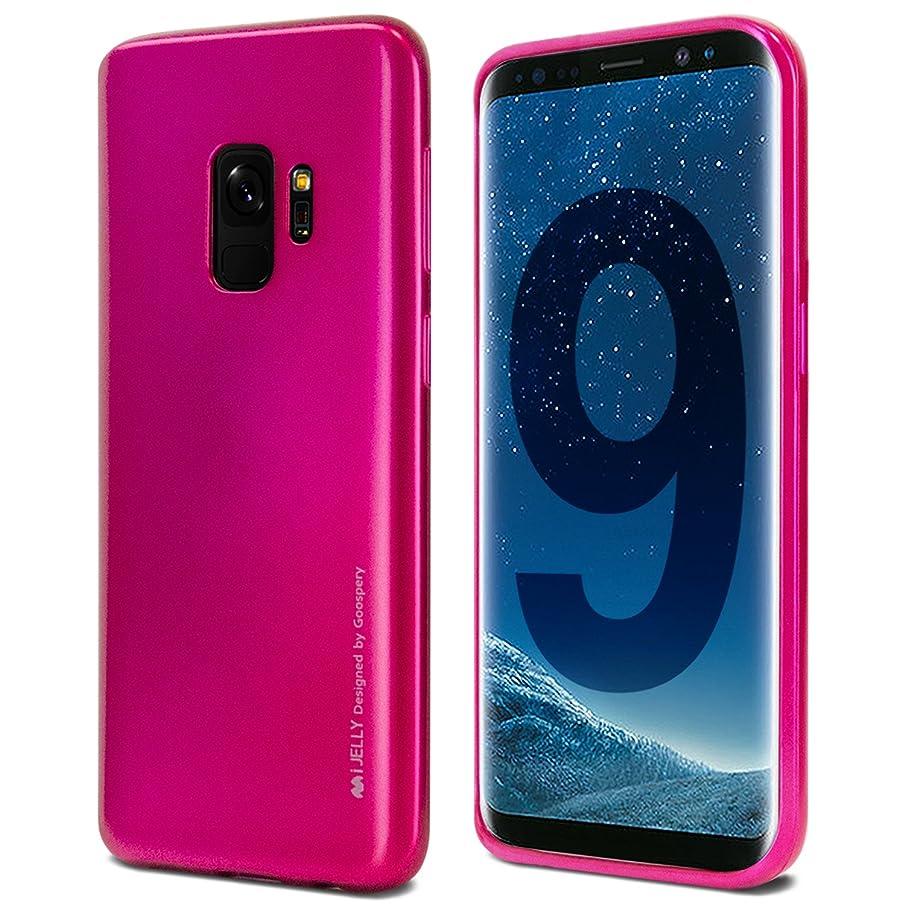 GOOSPERY Galaxy S9 Case for Samsung Galaxy S9, [Ultra Slim Fit] i-Jelly Case [Metallic Finish] Premium [Flexible] Shock Absorbing TPU Bumper Case [Anti-Discoloring Finish], (Hot Pink) S9-IJEL-HPNK
