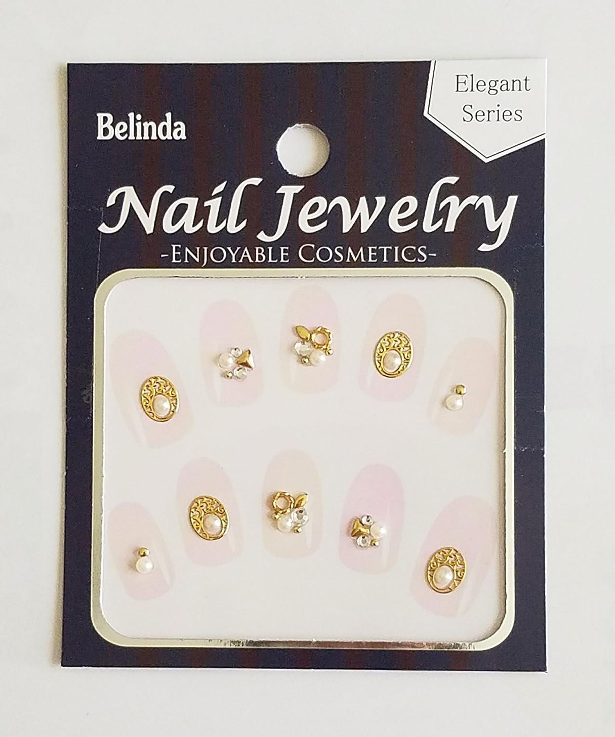 同僚オール収束するBelinda Nail Jewels No.419