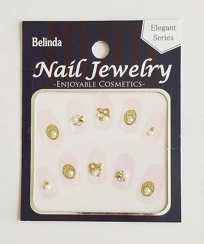 酸度特に送るBelinda Nail Jewels No.419