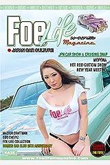Foe Life Magazine issue # 1: Japan Car Culture (フォーライフマガジンNEXT編集部) Kindle版