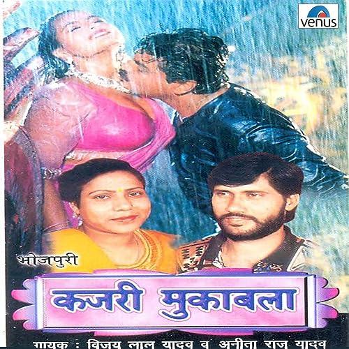 Kajari Muqabala by Vijay Lal Yadav Anita Raj Yadav on Amazon Music