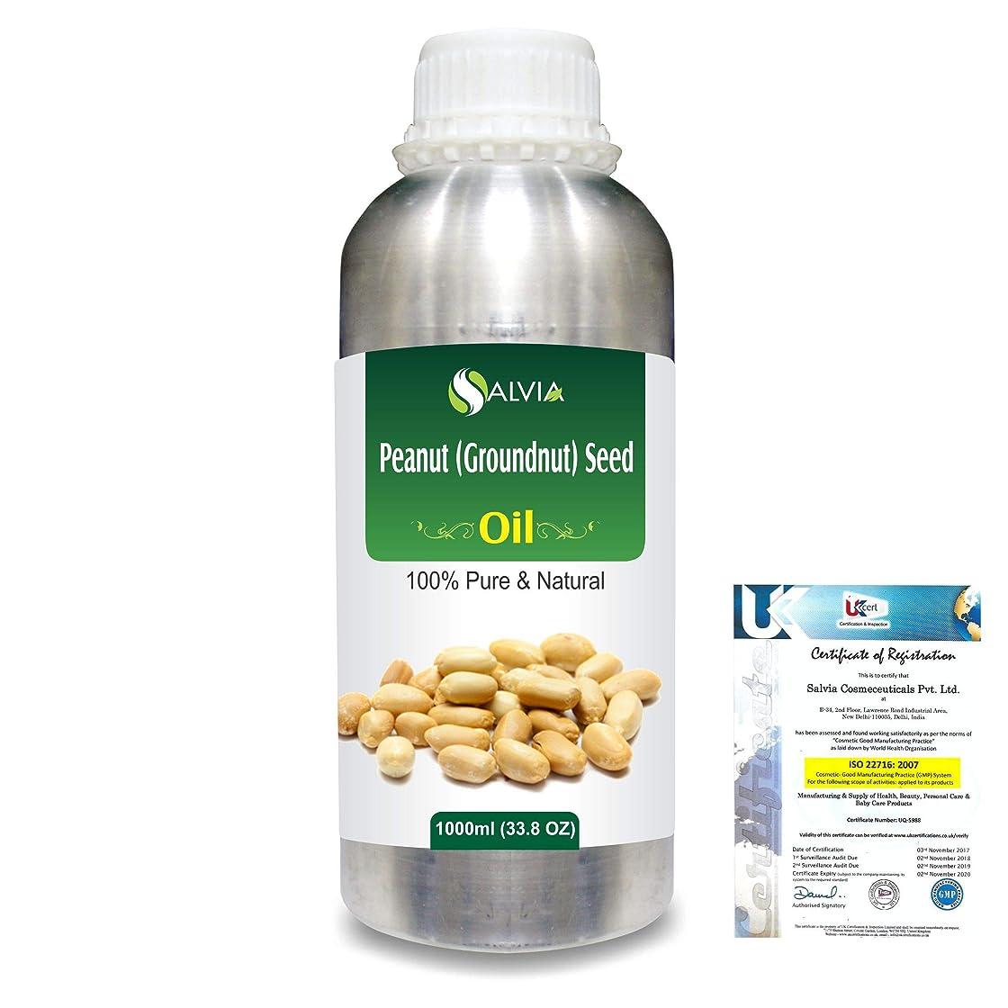 合わせてレギュラー誕生日Peanut (Groundnut) (Arachis hypogaea)100% Natural Pure Carrier Oil 1000ml/33.8fl.oz.