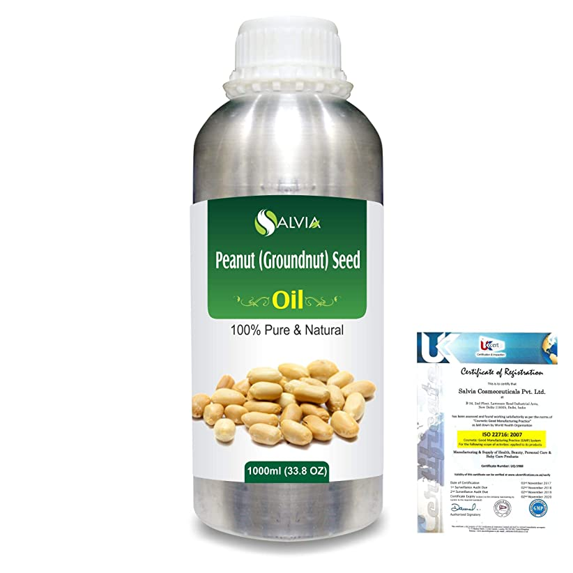 障害者奇跡的な誘うPeanut (Groundnut) (Arachis hypogaea)100% Natural Pure Carrier Oil 1000ml/33.8fl.oz.