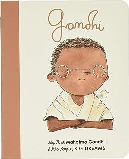 Mahatma Gandhi: My First Mahatma Gandhi