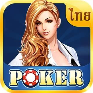 Texas Holdem Poker King Pro