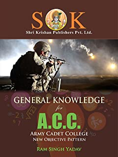 General Knowledge For Indian Army ACC Exam