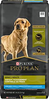 Purina Pro Plan Weight Management Adult Dry Dog Food & Wet Dog Food (Packaging May Vary)