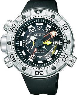 6549f9dfb6f Relógio Citizen - Aqualand Marine - Eco Drive - BN2021-03E