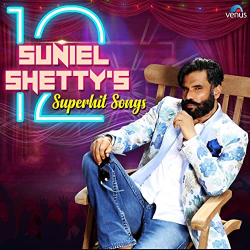Amazon Com Sunil Shetty 12 Superhit Songs Various Artists Mp3 Downloads
