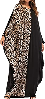 Women Abaya Arabic Maxi Dress - Lady Plus Size Loose Cocktail Party Gown