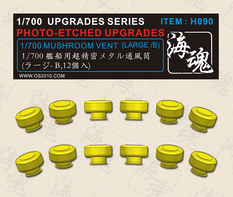 1 700 ship for ultraprecision metal ventilation tube (Large  B, 12 pieces) Umitamashi OceanSpirit [H090] Mushroom Vent (Large B) 12 Pieces