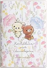 San-X Rilakkuma Schedule Diary Notebook (Korilakkuma Meets Brown Bear 2020)