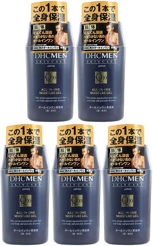 消えるディンカルビル鳩【まとめ買い】DHC MEN オールインワン モイスチュアジェル×5個